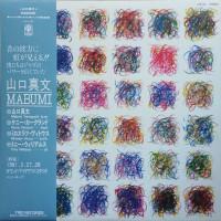 MABUMI YAMAGUCHI – mabumi