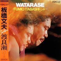 FUMIO ITABASHI – watarase